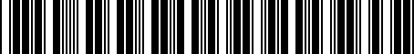 Barcode for 5G0061161A