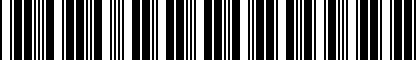 Barcode for DRG002587